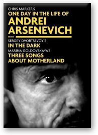 One Day in the Life of Andrei Arsenevich by Chris Marker - DVD