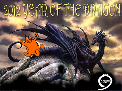 Year of the Dragon 2012 Chris Marker