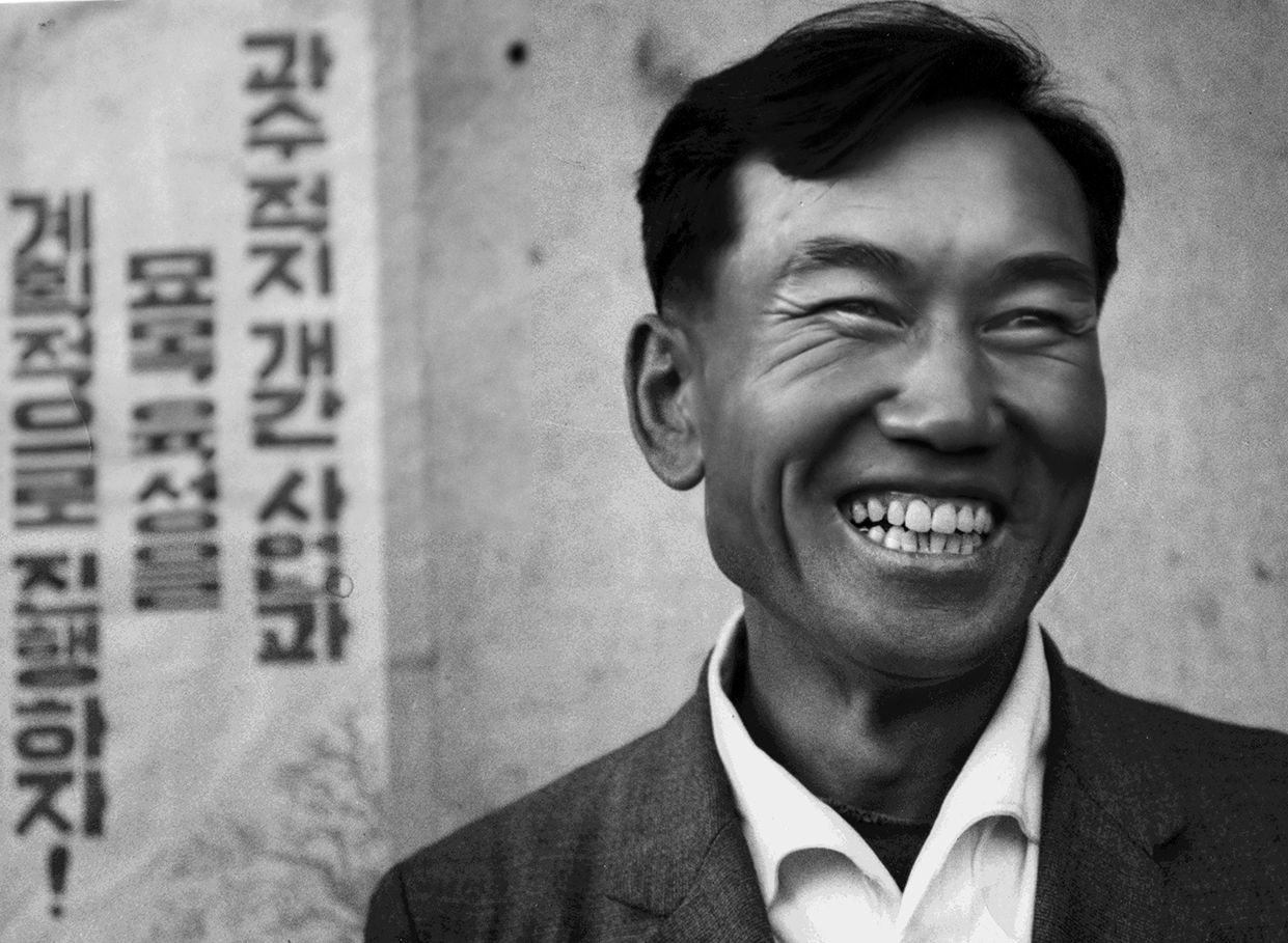 smiling Korean Chris Marker Peter Blum Gallery