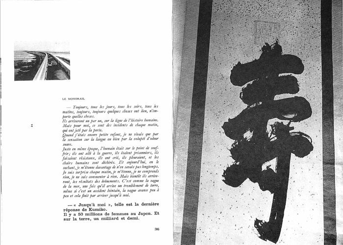 chris marker commentaires spread