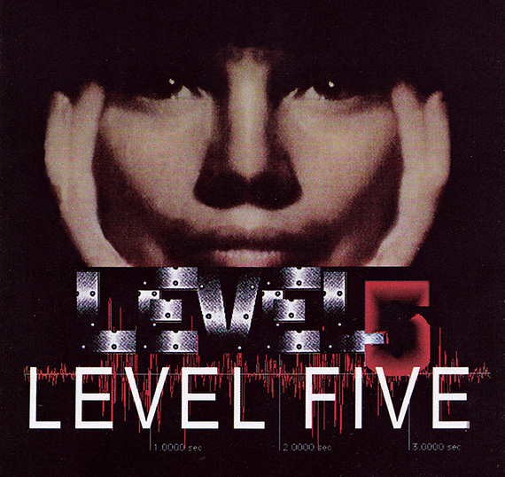 Chris Marker Level Five English DVD Booklet by Christophe Chazalon - level-five-booklet-en-cover